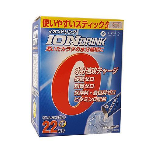 ION Drink - Sản phẩm bù nước, điện giải đến từ Nhật Bản