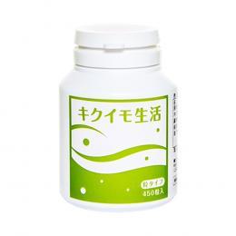 Viên uống hỗ trợ điều trị tiểu đường Kikuimo Seikatsu