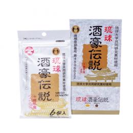 Viên giải rượu Shugo Densetsu Nhật Bản