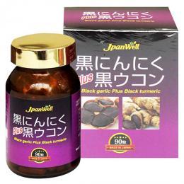 Tỏi Nghệ Đen Jpanwell Black Garlic Plus Black Turmeric