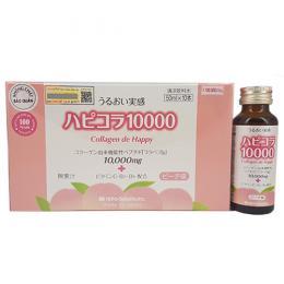 Collagen de Happy 10000 mg - Collagen uống đẹp da Nhật Bản