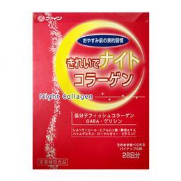 Night Collagen Nhật Bản - An giấc nữ, giữ nét xuân