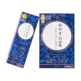 Thạch Collagen Oyasumi Shukan - Nhật Bản
