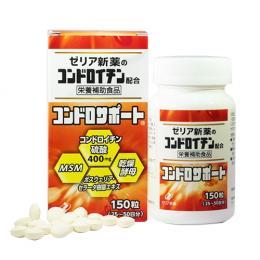 Chondro Support - Nuôi dưỡng sụn khớp theo cách của người Nhật