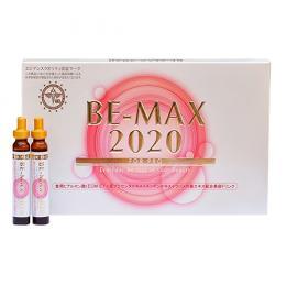 Be-max 2020 - Ống uống tinh chất trắng da, tăng cường nội tiết